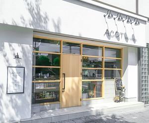 ACOT  hair designの店舗画像7
