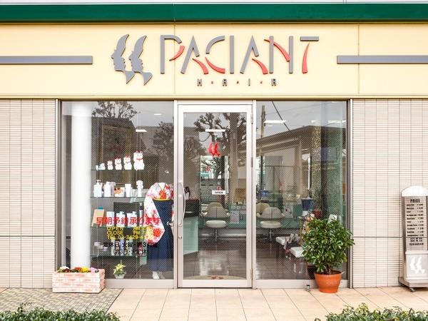 hairPACIANT豪徳寺店の店舗画像9