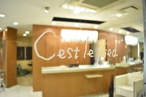 セルピエ美容室の店舗画像2