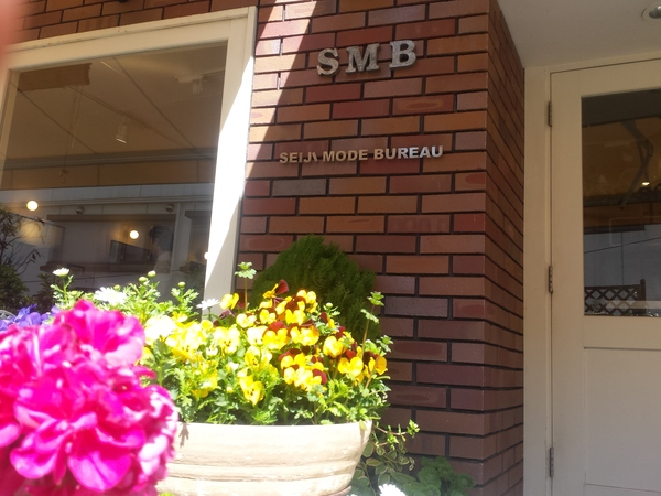 SEIJI MODE BUREAU IOGIの店舗画像0