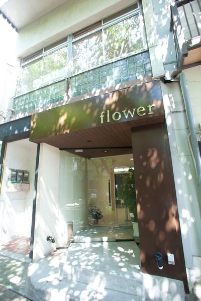 flowerの店舗画像0