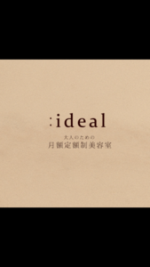 idealの店舗画像2