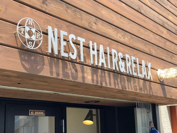 NEST hair and relaxの店舗画像0