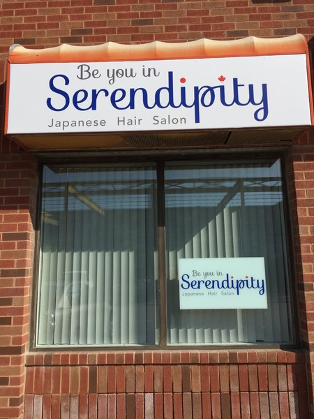 Be you in Serendipity (セレンディピティ)の店舗画像2