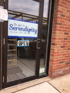 Be you in Serendipity (セレンディピティ)の店舗画像1