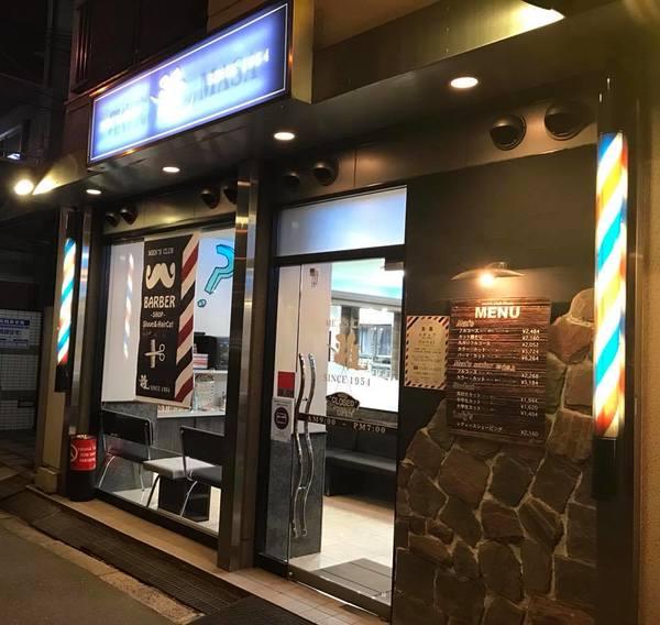 メンズクラブMASA緑橋店の店舗画像0