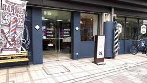 メンズクラブMASA川西店の店舗画像1