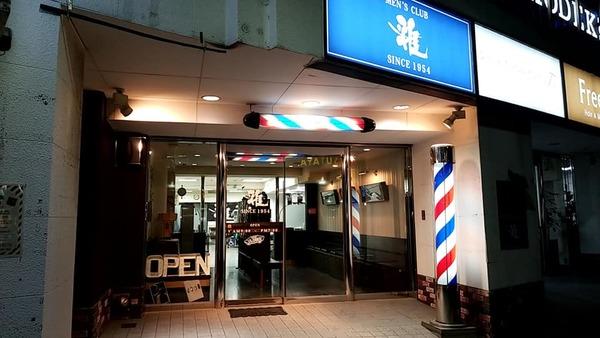 メンズクラブMASA伊丹店の店舗画像3