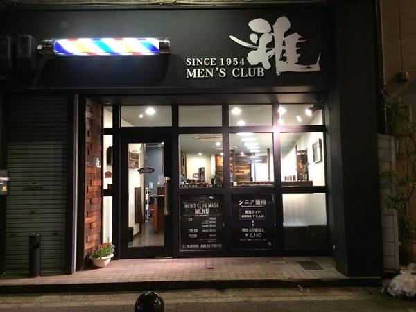 メンズクラブMASA寺田町店の店舗画像1