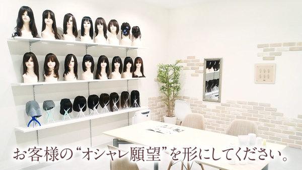 ワンステップ名古屋店の店舗画像0