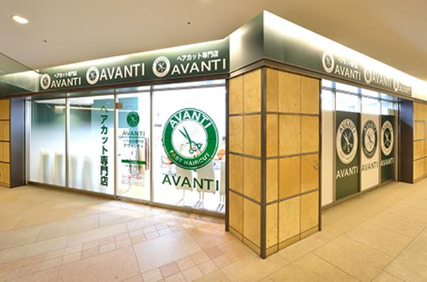 AVANTI ミューザ川崎店の店舗画像0