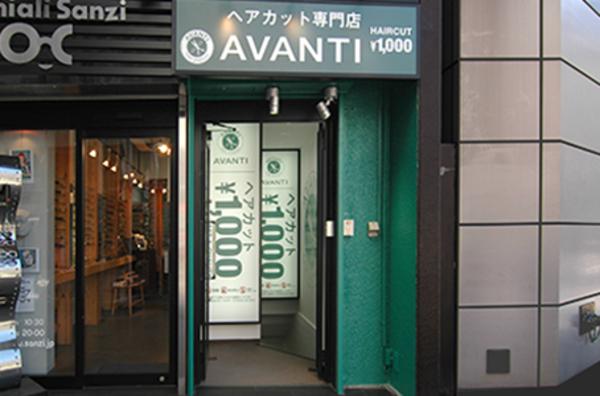 AVANTI 池袋店の店舗画像0