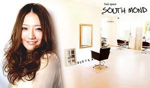 hair space SOUTHMONDの店舗画像1