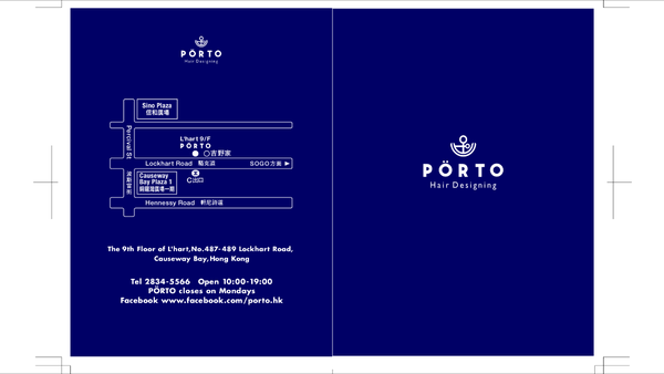 Porto hair designing の店舗画像0