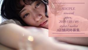 SOUPLE./SOUPLE:/la naige by soupleの店舗画像4