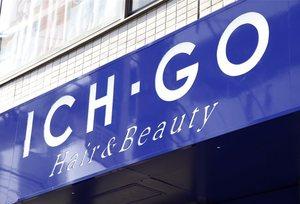 美容室ICH・GO(イチゴ)野上店の店舗画像0
