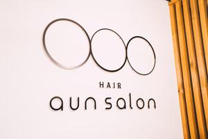 aun salonの店舗画像2