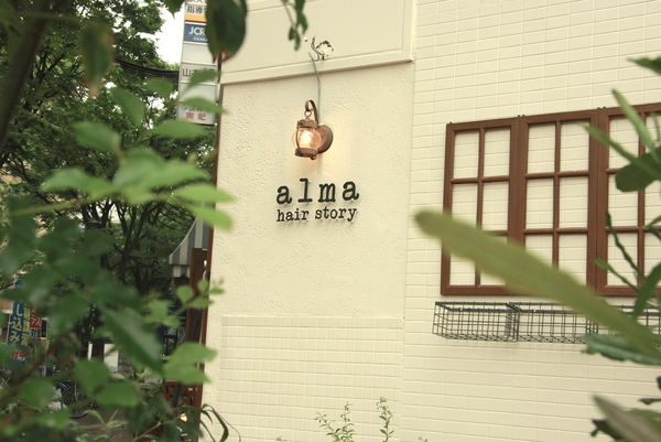 alma   hair storyの店舗画像7