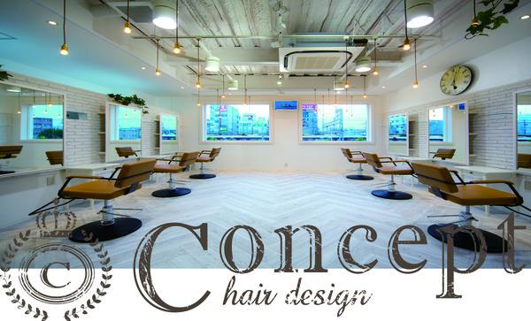 Conceptの店舗画像0
