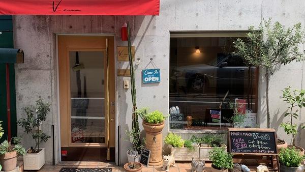hair&make V-anの店舗画像0