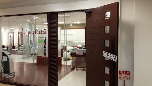 Hair Make RITAの店舗画像1