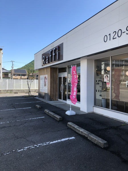 ラフィ高松屋島店の店舗画像2