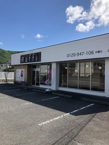 ラフィ高松屋島店の店舗画像1