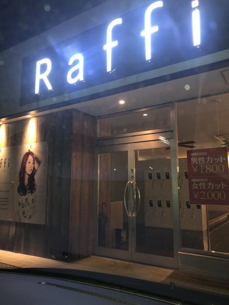 ラフィ高松屋島店の店舗画像0