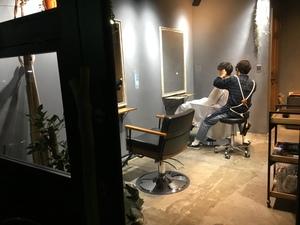深夜美容室 &WORKSの店舗画像5