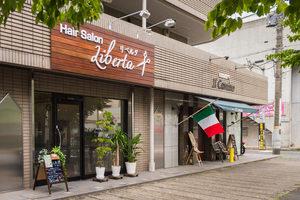 美容院リベルタの店舗画像2