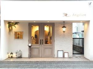 Angelion  アンジェリオンの店舗画像0