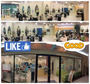 PURE美容室アスパ高砂店の店舗画像1