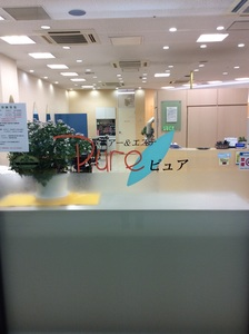 PURE美容室アスパ高砂店の店舗画像0
