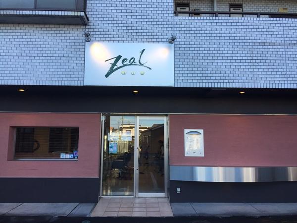 Zeal d/u/eの店舗画像0