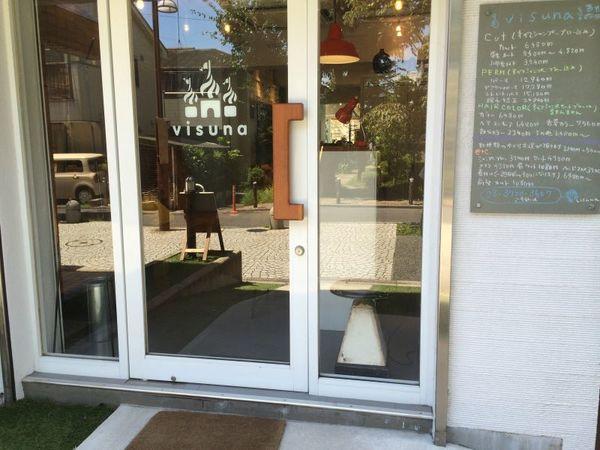 visunaの店舗画像1