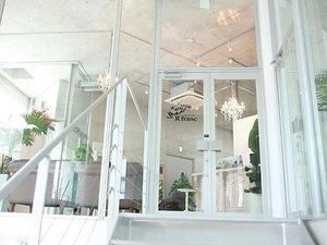 Design salon R franc(ル フラン)芦屋の店舗画像9