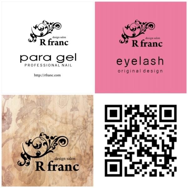 Design salon R franc(ル フラン)芦屋の店舗画像3