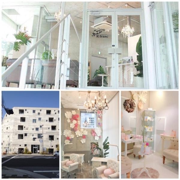 Design salon R franc(ル フラン)芦屋の店舗画像0