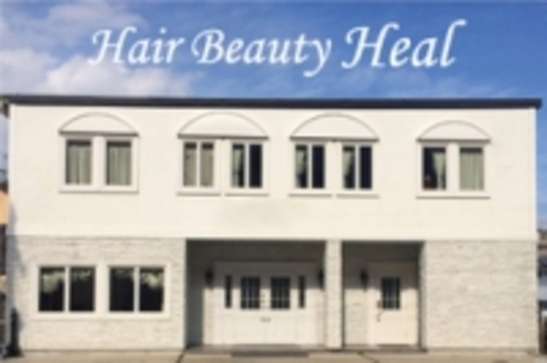 Hair Beauty Healの店舗画像2
