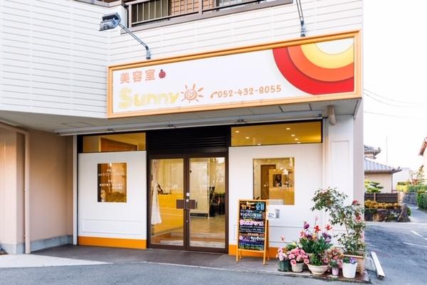 美容室Sunnyの店舗画像2