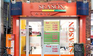 ヘアサロンシーズン武蔵新城店の店舗画像1