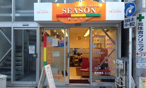 ヘアサロンシーズン元住吉店の店舗画像0