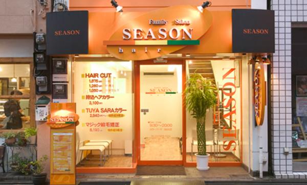 ヘアサロンシーズン武蔵小山店の店舗画像0