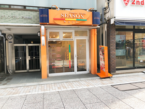 ヘアサロンシーズン戸越銀座店の店舗画像1