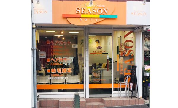 ヘアサロンシーズン東林間店の店舗画像1