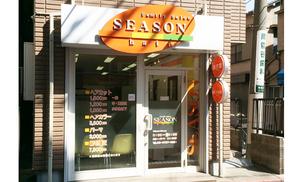 ヘアサロンシーズン雪が谷大塚店の店舗画像0