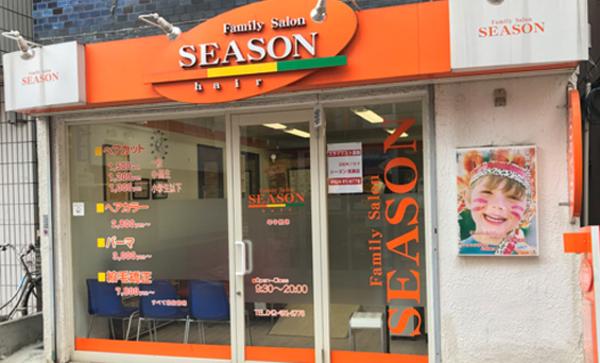 ヘアサロンシーズン清瀬店の店舗画像1