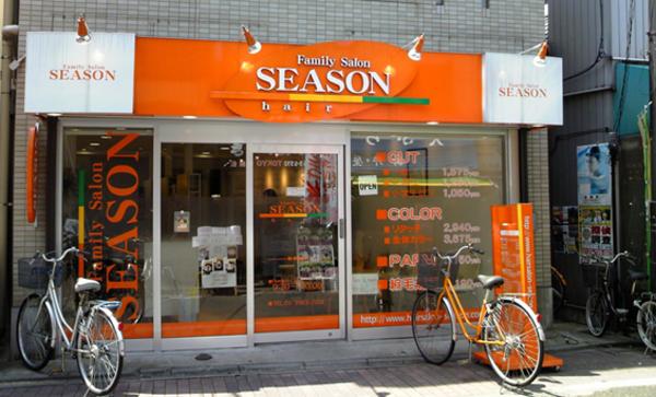 ヘアサロンシーズン中板橋店の店舗画像1