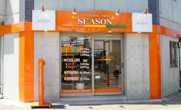 ヘアサロンシーズン花小金井店の店舗画像0