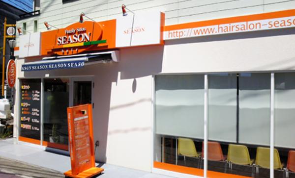 ヘアサロン東高円寺店の店舗画像1
